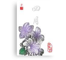 Inked Petals of a Year April Canvas Print