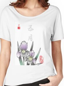 Inked Petals of a Year May Women's Relaxed Fit T-Shirt