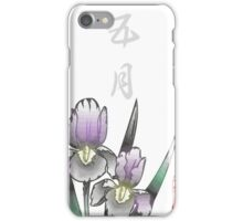 Inked Petals of a Year May iPhone Case/Skin