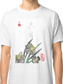 Inked Petals of a Year June Classic T-Shirt