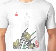 Inked Petals of a Year June Unisex T-Shirt