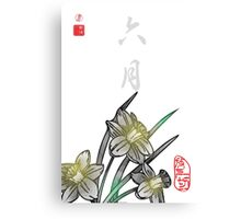 Inked Petals of a Year June Canvas Print