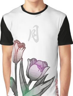 Inked Petals of a Year July Graphic T-Shirt