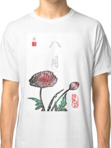 Inked Petals of a Year August Classic T-Shirt