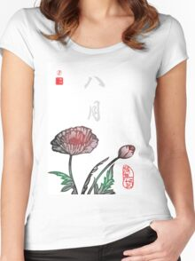 Inked Petals of a Year August Women's Fitted Scoop T-Shirt
