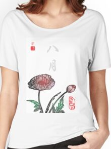 Inked Petals of a Year August Women's Relaxed Fit T-Shirt