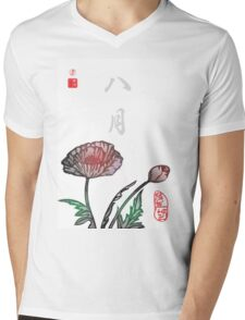 Inked Petals of a Year August Mens V-Neck T-Shirt