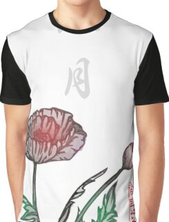 Inked Petals of a Year August Graphic T-Shirt