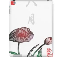 Inked Petals of a Year August iPad Case/Skin