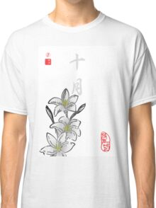 Inked Petals of a Year October Classic T-Shirt