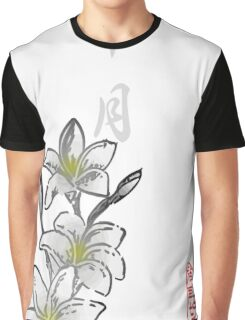 Inked Petals of a Year October Graphic T-Shirt