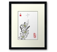 Inked Petals of a Year October Framed Print