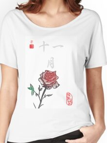 Inked Petals of a Year November Women's Relaxed Fit T-Shirt