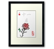 Inked Petals of a Year November Framed Print