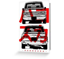 Nissan GTR - HAKOSUKA Greeting Card