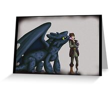 Toothless and Hiccup - HTTYD Greeting Card