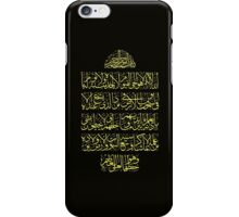 Ayatal kursi Calligraphy  iPhone Case/Skin