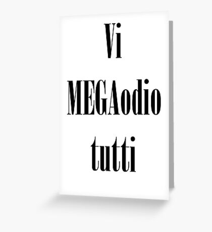 Coxismo . Perry Cox quote ITA  Greeting Card