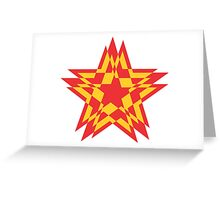 STAR WORLD RED GOLD / GOLDEN / DEEP YELLOW Greeting Card