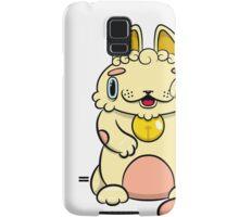 LUCKEECAT Golden litter Samsung Galaxy Case/Skin