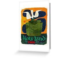 """TWA AIRLINES"" Fly to The Holy Land Advertising Print Greeting Card"