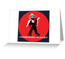 Forbidden Planet Greeting Card