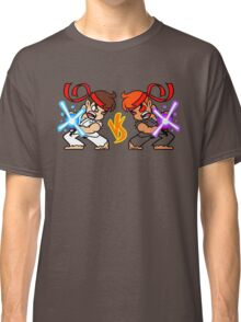 Fight Yourself - 2P Version Classic T-Shirt