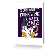 I just want to drink wine and pet my cats Greeting Card