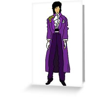 The Purple One Greeting Card