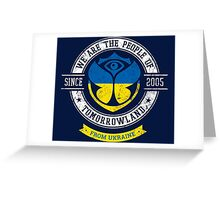 People of Tomorrowland country Flags logo Badge - Ukraine - Ukrainian - Украiна - украiнськиn - Ukrainien Greeting Card