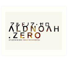 Aldnoah Zero Stylised Logo Art Print