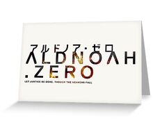 Aldnoah Zero Stylised Logo Greeting Card