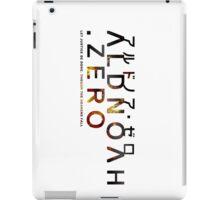 Aldnoah Zero Stylised Logo iPad Case/Skin