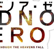 Aldnoah Zero Stylised Logo Sticker