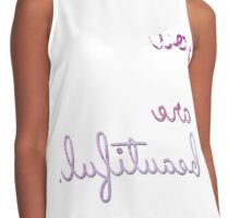 You Are Beautiful - Mirror Typography Contrast Tank