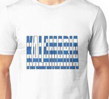 Kalamaria. Unisex T-Shirt