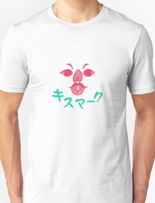 キスマーク- Hickey Unisex T-Shirt