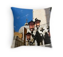 Just the Lamp Throw Pillow
