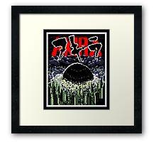 AKIRA Framed Print