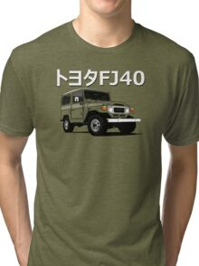 FJ 40 Tri-blend T-Shirt