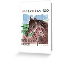 1993 Switzerland Horses Postage Stamp Greeting Card