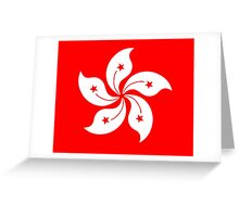 Flag of Hong Kong Greeting Card