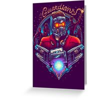 We are the Guardians Greeting Card