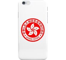Emblem of Hong Kong iPhone Case/Skin