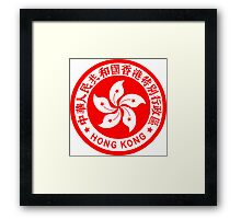 Emblem of Hong Kong Framed Print
