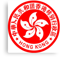 Emblem of Hong Kong Canvas Print