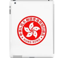 Emblem of Hong Kong iPad Case/Skin