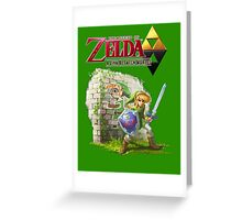 Zelda A Link Between Worlds Greeting Card