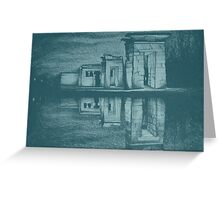Temple of Debod, Madrid, reflected in the water, colorful drawing illustration. Greeting Card