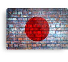 Japan vintage flag on a brick wall Metal Print